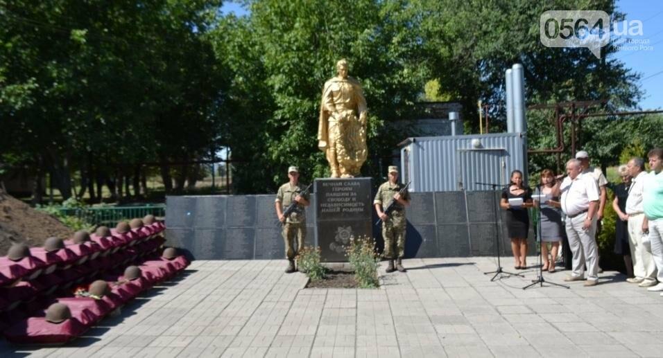 В Криворожском районе торжественно похоронили останки 63-х воинов Красной армии (ФОТО), фото-15