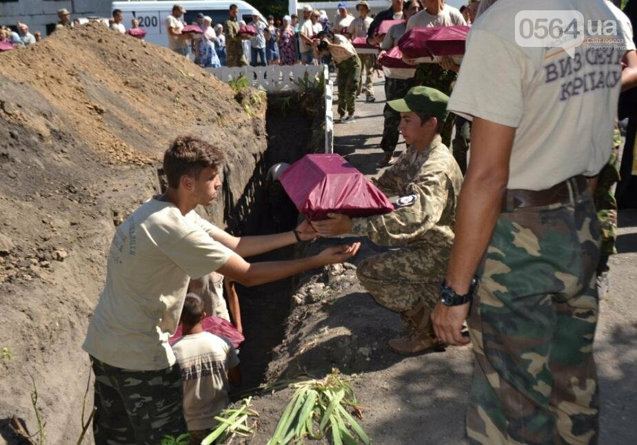 В Криворожском районе торжественно похоронили останки 63-х воинов Красной армии (ФОТО), фото-22