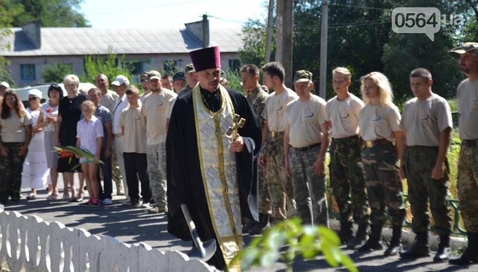 В Криворожском районе торжественно похоронили останки 63-х воинов Красной армии (ФОТО), фото-17