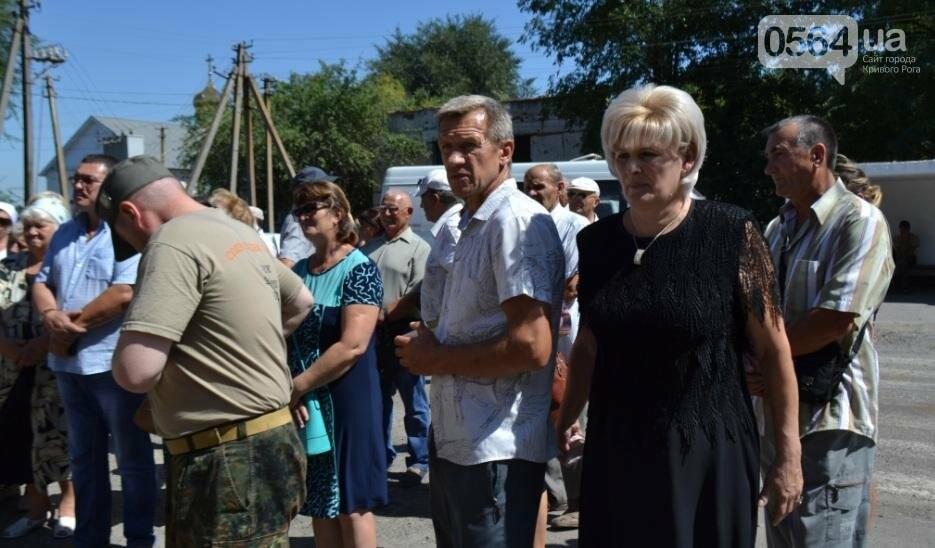 В Криворожском районе торжественно похоронили останки 63-х воинов Красной армии (ФОТО), фото-18
