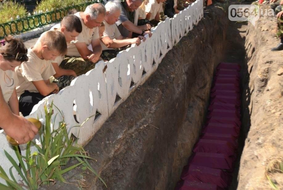 В Криворожском районе торжественно похоронили останки 63-х воинов Красной армии (ФОТО), фото-19