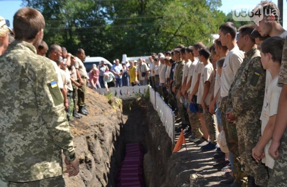 В Криворожском районе торжественно похоронили останки 63-х воинов Красной армии (ФОТО), фото-25