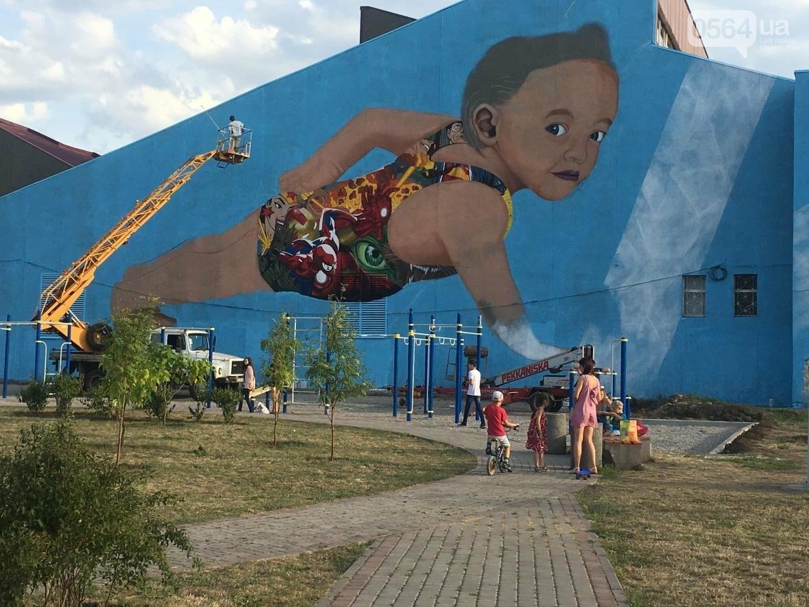 """""""Лысеющий младенец"""": Криворожане шокированы первым муралом в городе  (ФОТО), фото-22"""
