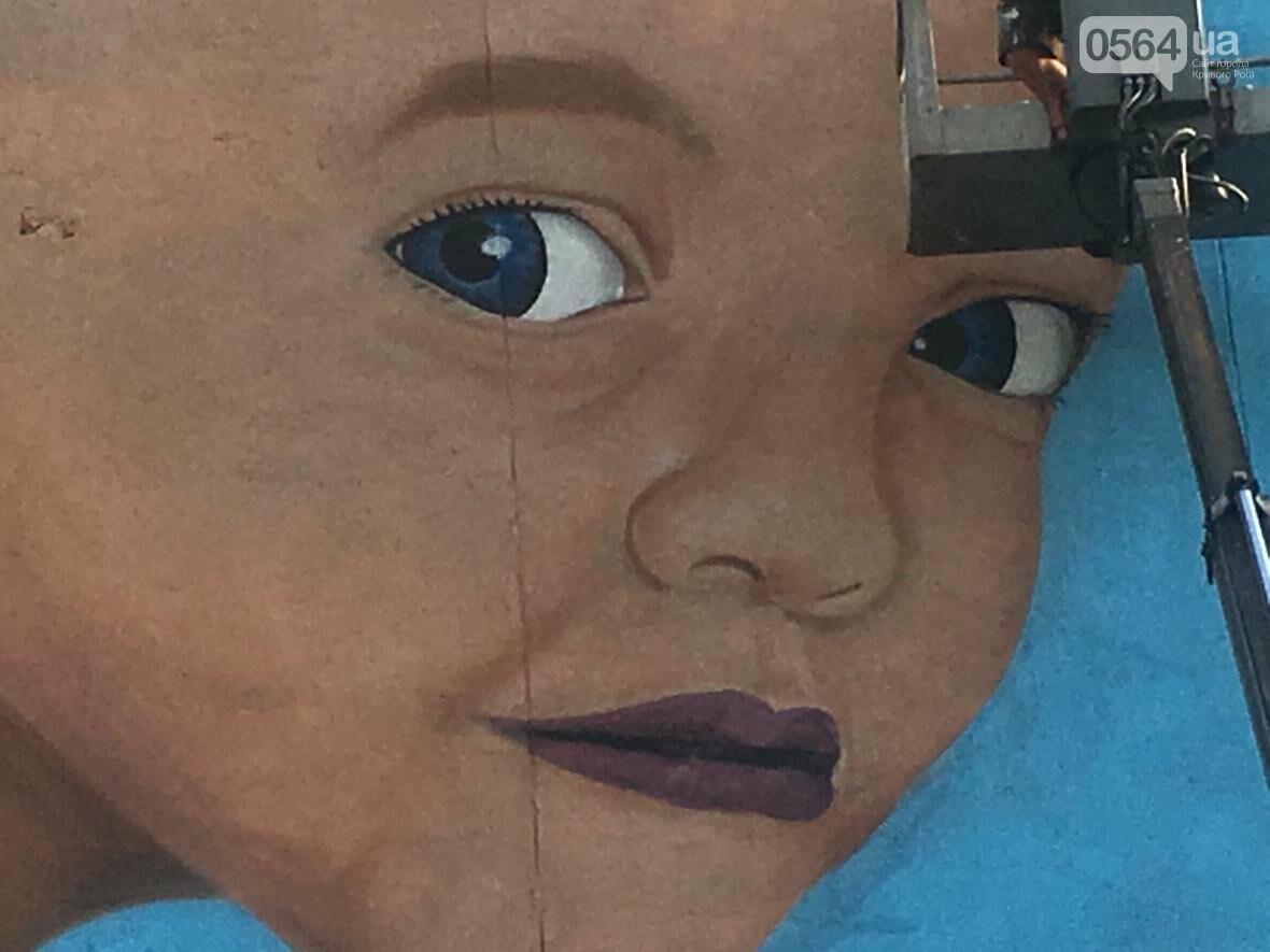 """""""Лысеющий младенец"""": Криворожане шокированы первым муралом в городе  (ФОТО), фото-12"""