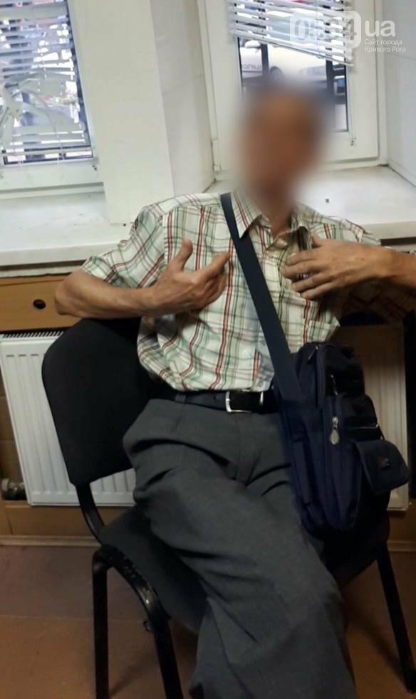 """СБУ и активисты задержали мужчину, раздававшего листовки с """"георгиевской ленточкой"""" (ФОТО), фото-1"""