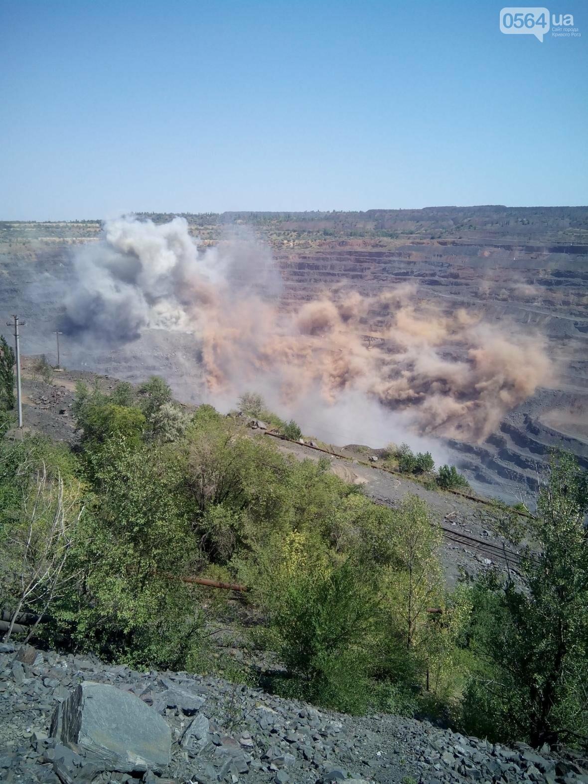 Горноспасатели взорвали в криворожском карьере 300 тонн взрывчатых веществ (ФОТО), фото-4