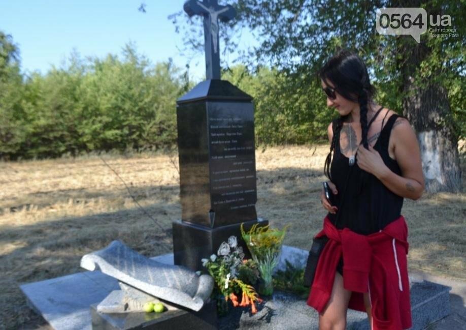 На месте гибели Кузьмы под Кривым Рогом ежегодно  ночует девушка (ФОТО), фото-2