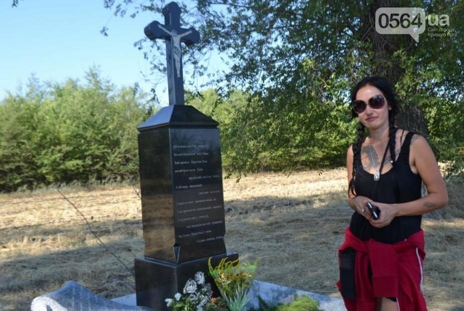 На месте гибели Кузьмы под Кривым Рогом ежегодно  ночует девушка (ФОТО), фото-5