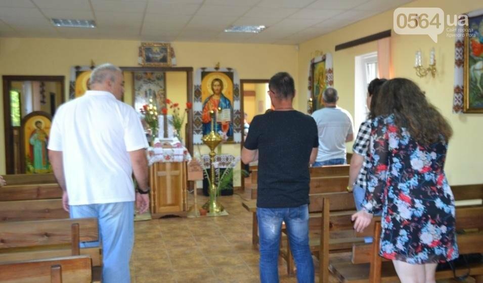 Ему бы было 49: В день рождения Кузьмы Скрябина в Кривом Роге прошла литургия, фото-1