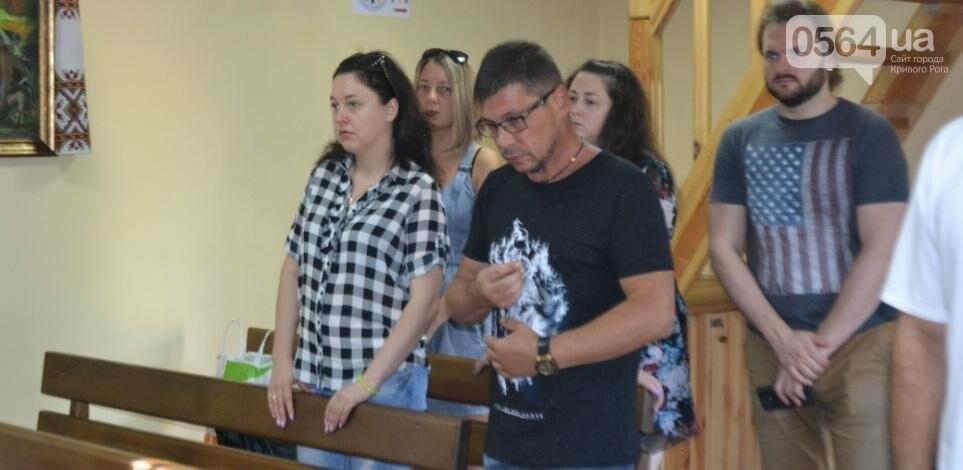 Ему бы было 49: В день рождения Кузьмы Скрябина в Кривом Роге прошла литургия, фото-2