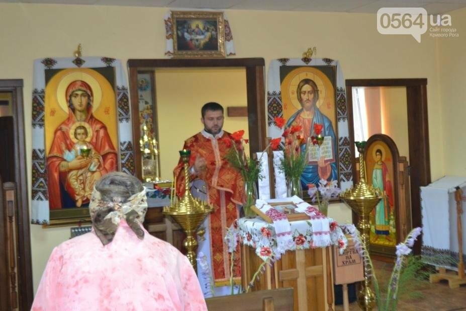 Ему бы было 49: В день рождения Кузьмы Скрябина в Кривом Роге прошла литургия, фото-3