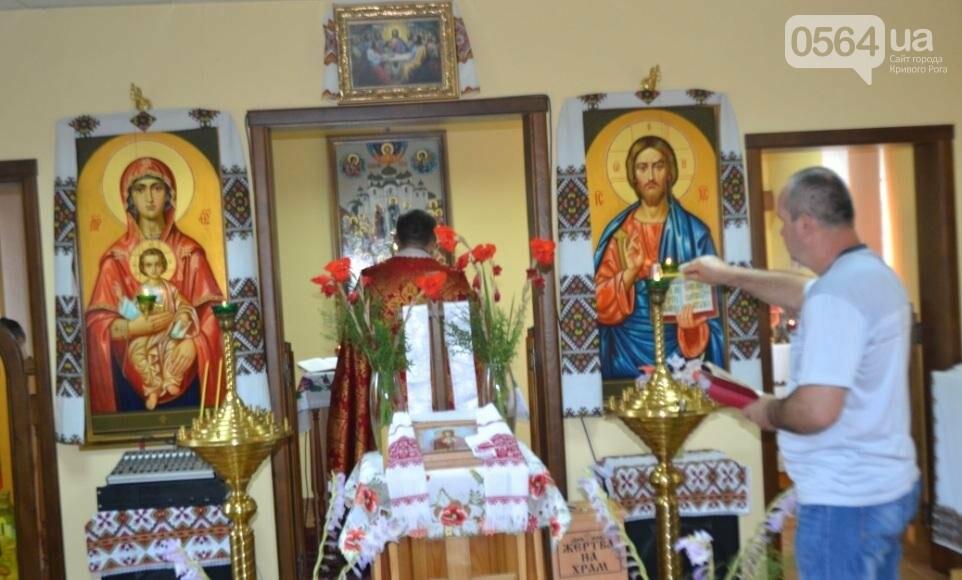Ему бы было 49: В день рождения Кузьмы Скрябина в Кривом Роге прошла литургия, фото-5