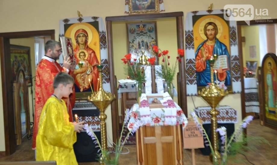 Ему бы было 49: В день рождения Кузьмы Скрябина в Кривом Роге прошла литургия, фото-6