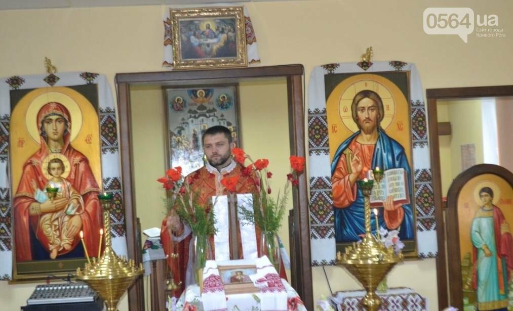 Ему бы было 49: В день рождения Кузьмы Скрябина в Кривом Роге прошла литургия, фото-7