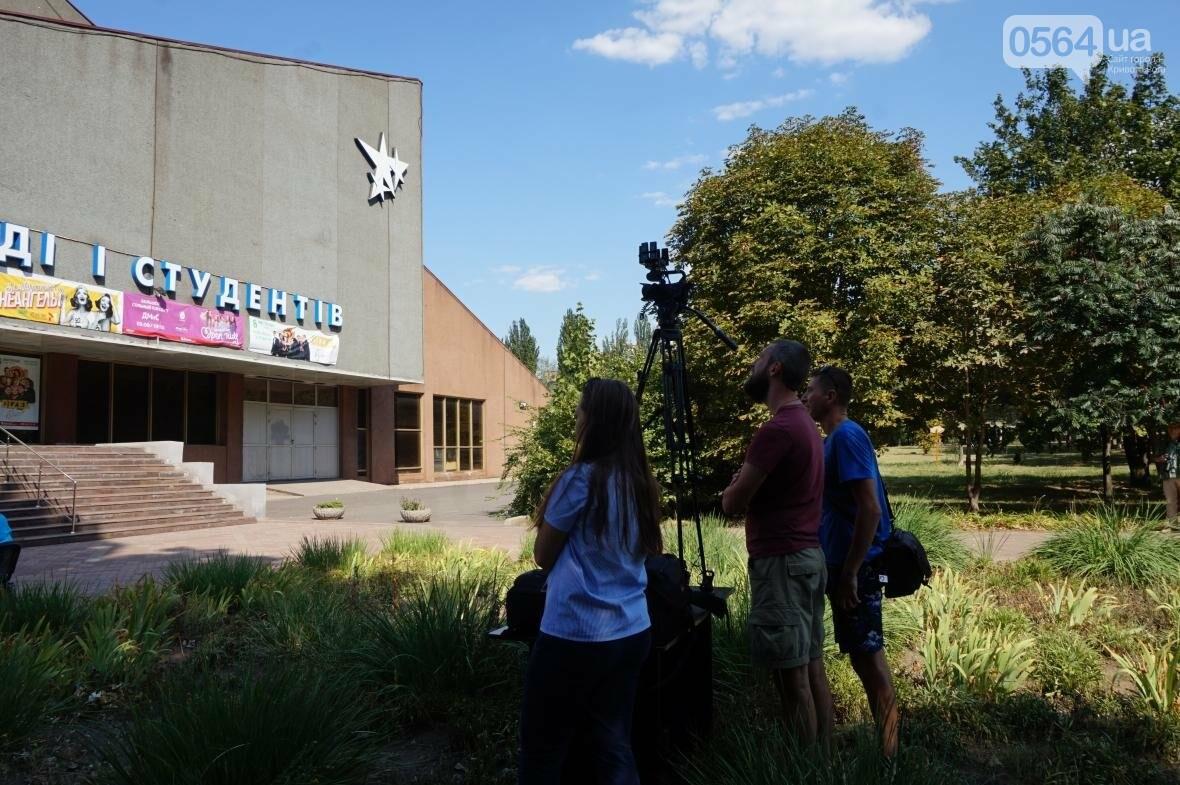 Криворожане почтили память Кузьмы Скрябина, исполнив его песни на ступеньках ДМиСа (ФОТО, ВИДЕО), фото-19