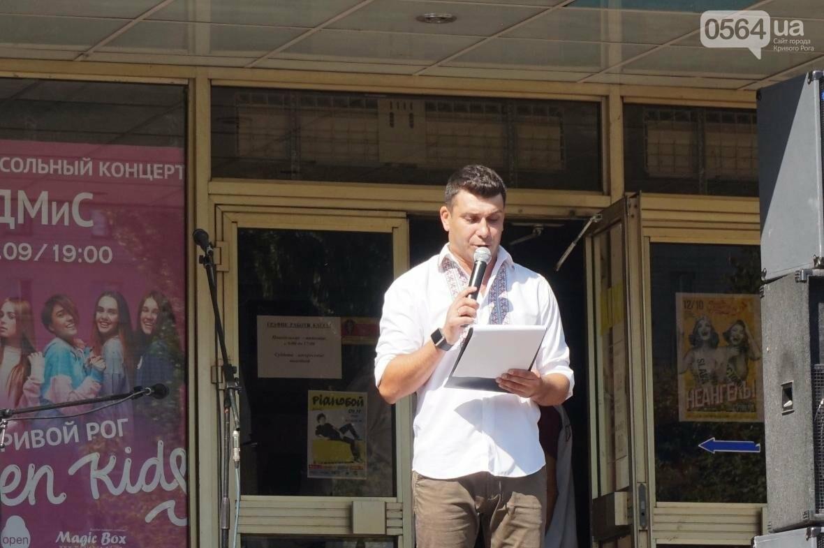 Криворожане почтили память Кузьмы Скрябина, исполнив его песни на ступеньках ДМиСа (ФОТО, ВИДЕО), фото-9