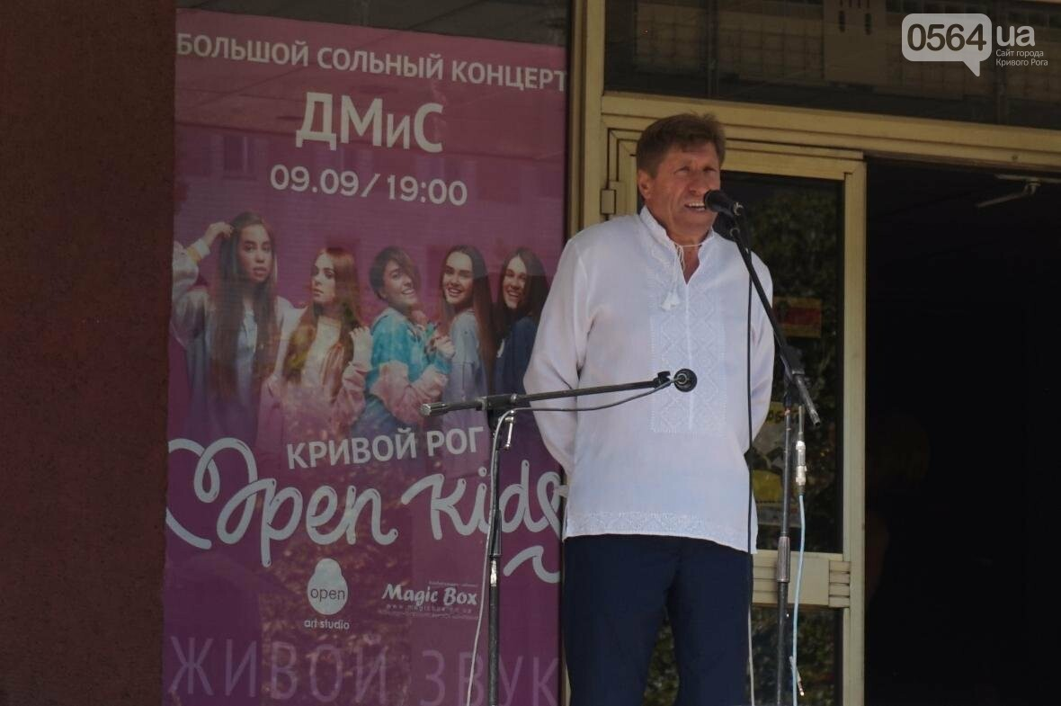 Криворожане почтили память Кузьмы Скрябина, исполнив его песни на ступеньках ДМиСа (ФОТО, ВИДЕО), фото-1