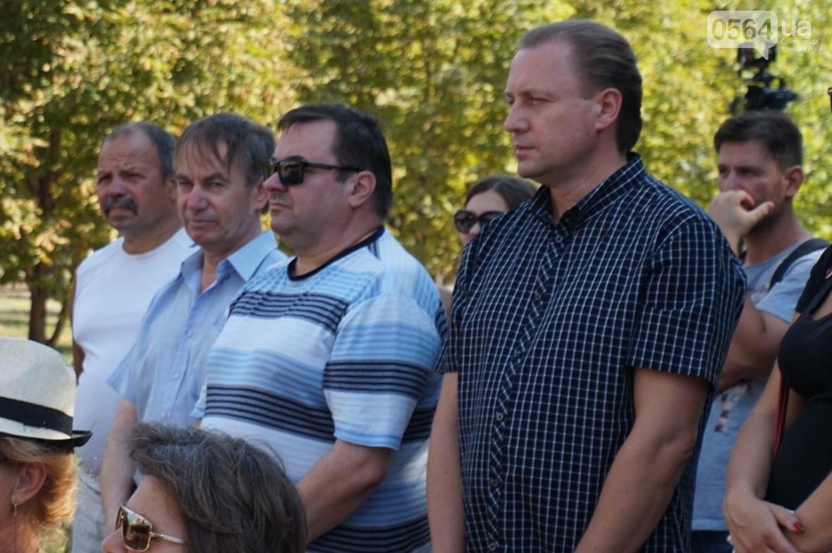 Криворожане почтили память Кузьмы Скрябина, исполнив его песни на ступеньках ДМиСа (ФОТО, ВИДЕО), фото-16
