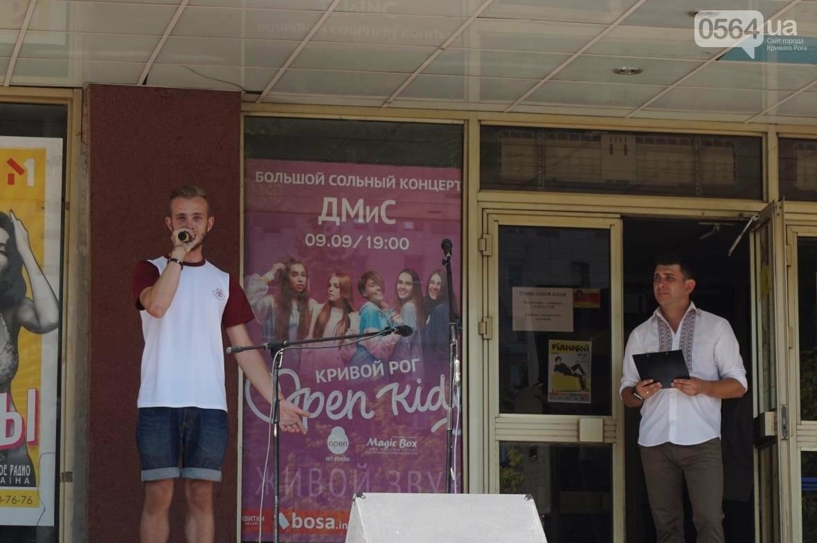 Криворожане почтили память Кузьмы Скрябина, исполнив его песни на ступеньках ДМиСа (ФОТО, ВИДЕО), фото-10