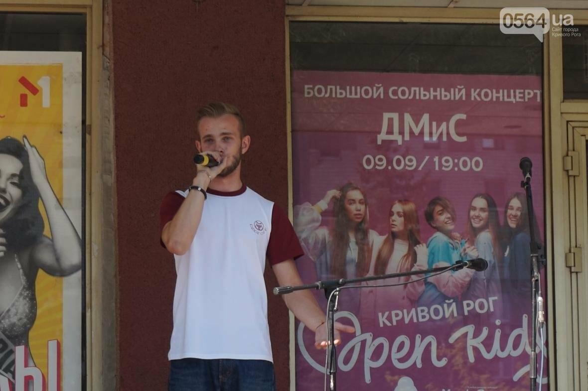 Криворожане почтили память Кузьмы Скрябина, исполнив его песни на ступеньках ДМиСа (ФОТО, ВИДЕО), фото-6