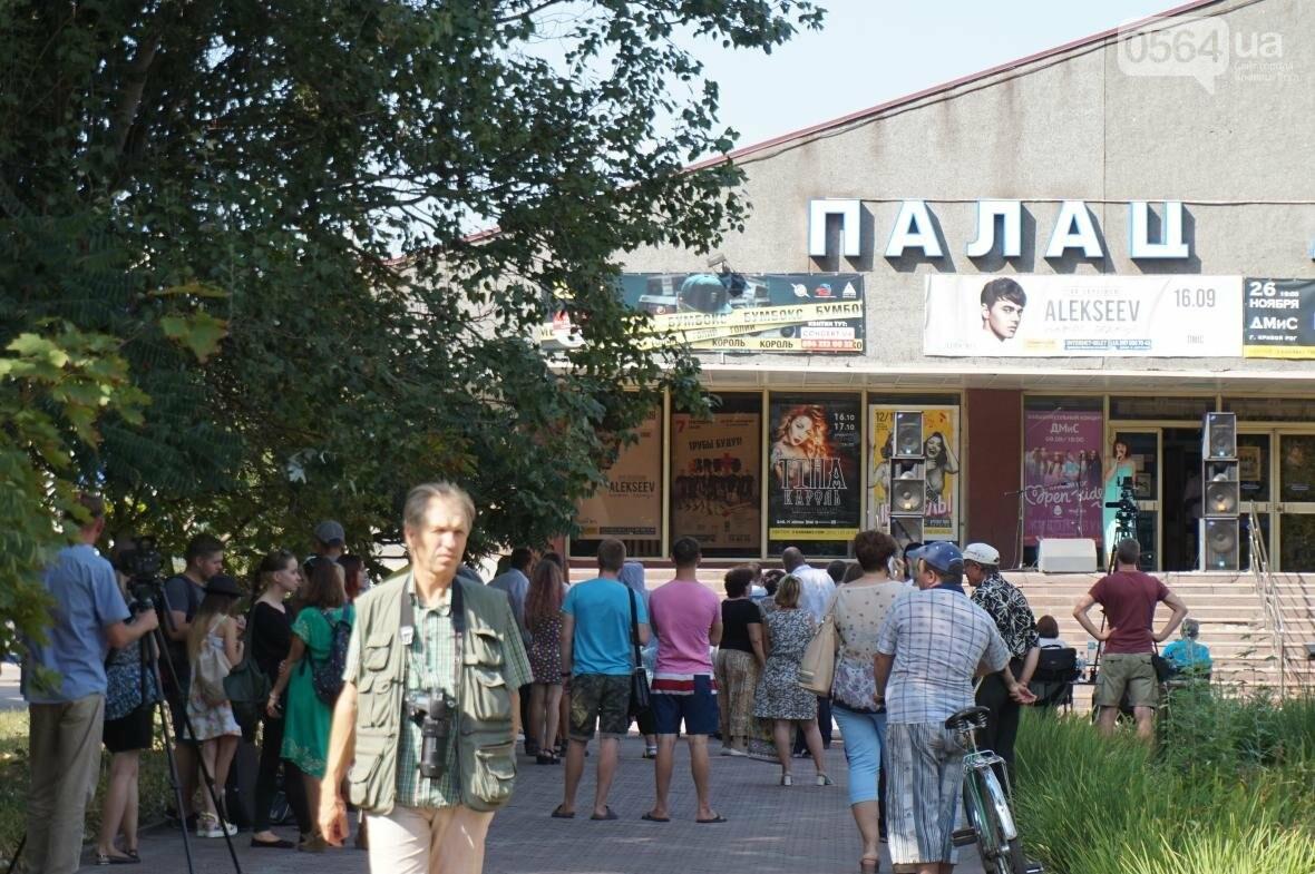 Криворожане почтили память Кузьмы Скрябина, исполнив его песни на ступеньках ДМиСа (ФОТО, ВИДЕО), фото-18