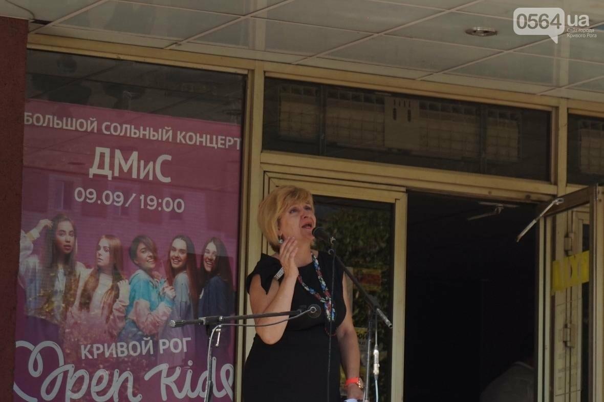 Криворожане почтили память Кузьмы Скрябина, исполнив его песни на ступеньках ДМиСа (ФОТО, ВИДЕО), фото-5