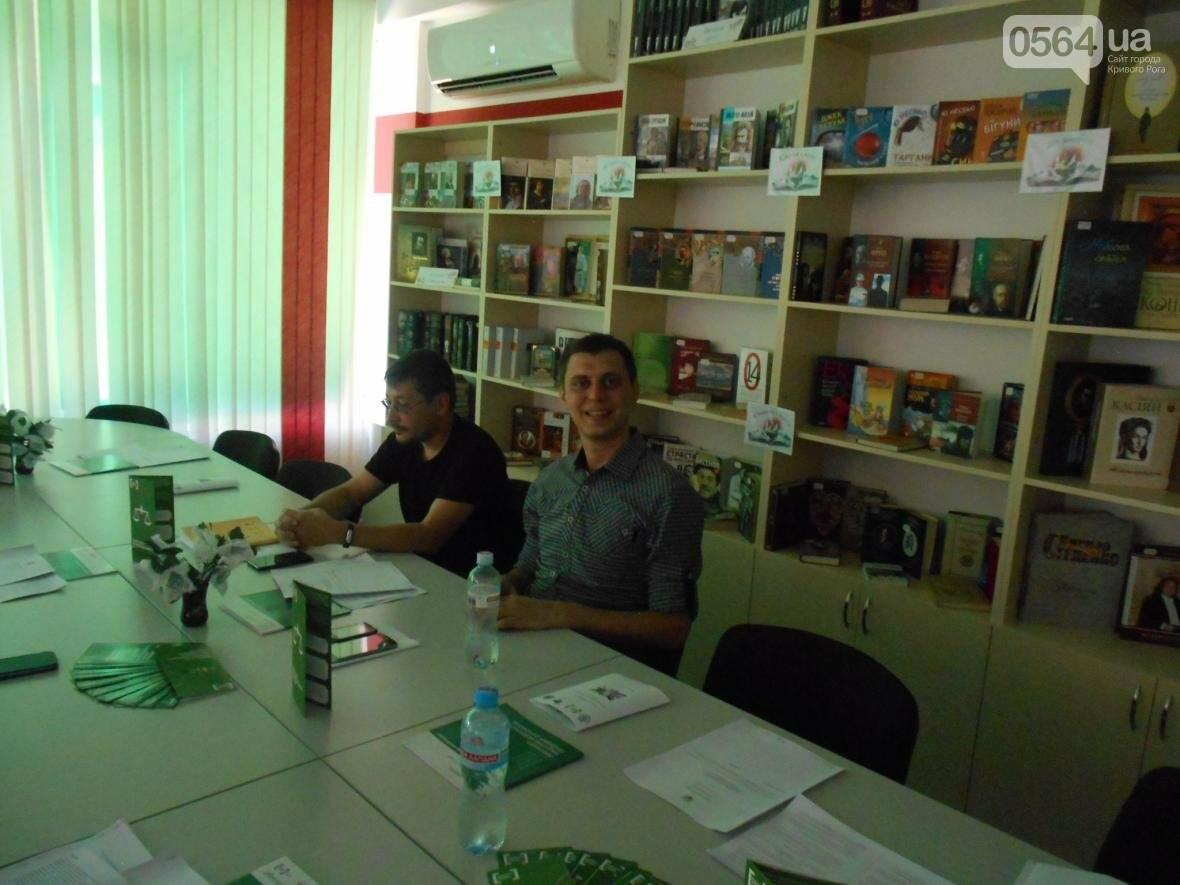В Кривом Роге юристы и активисты объединились, чтобы изменить общество (ФОТО), фото-5
