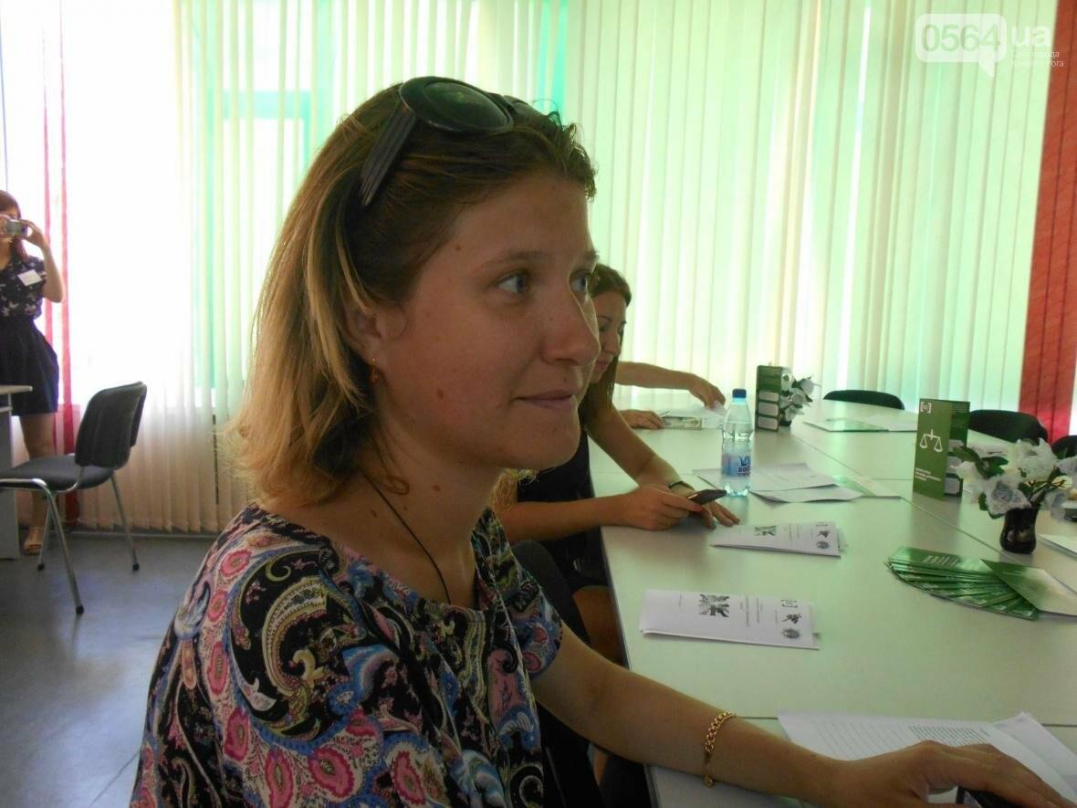 В Кривом Роге юристы и активисты объединились, чтобы изменить общество (ФОТО), фото-16