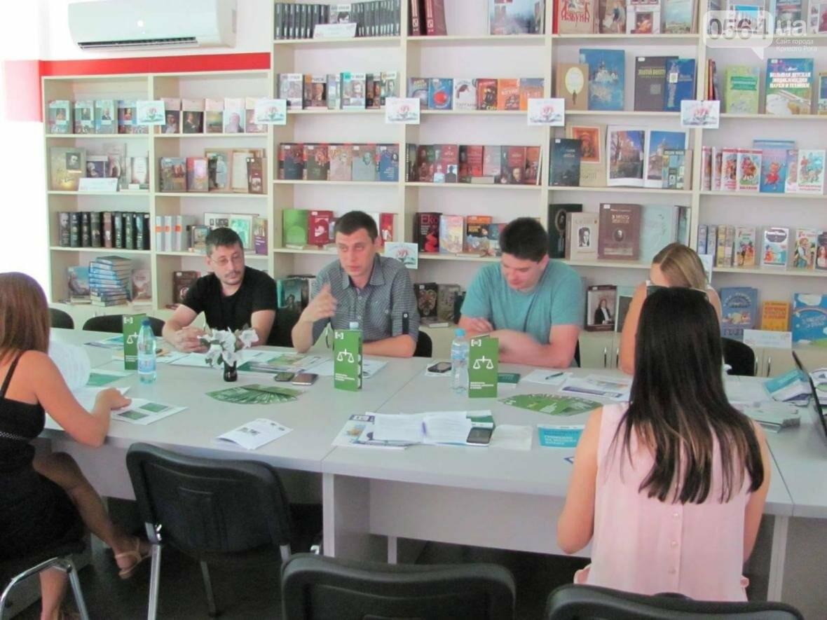 В Кривом Роге юристы и активисты объединились, чтобы изменить общество (ФОТО), фото-10
