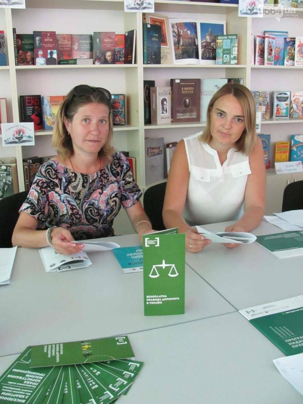 В Кривом Роге юристы и активисты объединились, чтобы изменить общество (ФОТО), фото-13