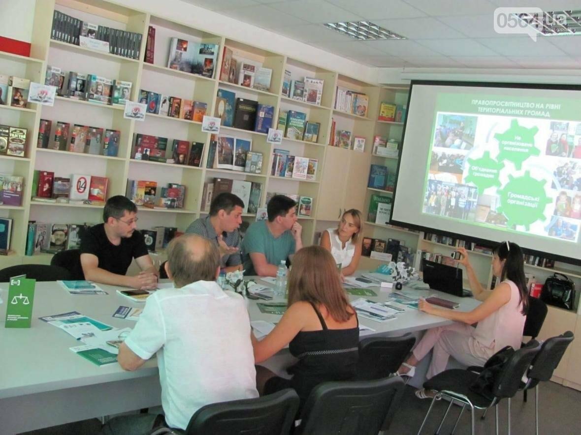 В Кривом Роге юристы и активисты объединились, чтобы изменить общество (ФОТО), фото-14