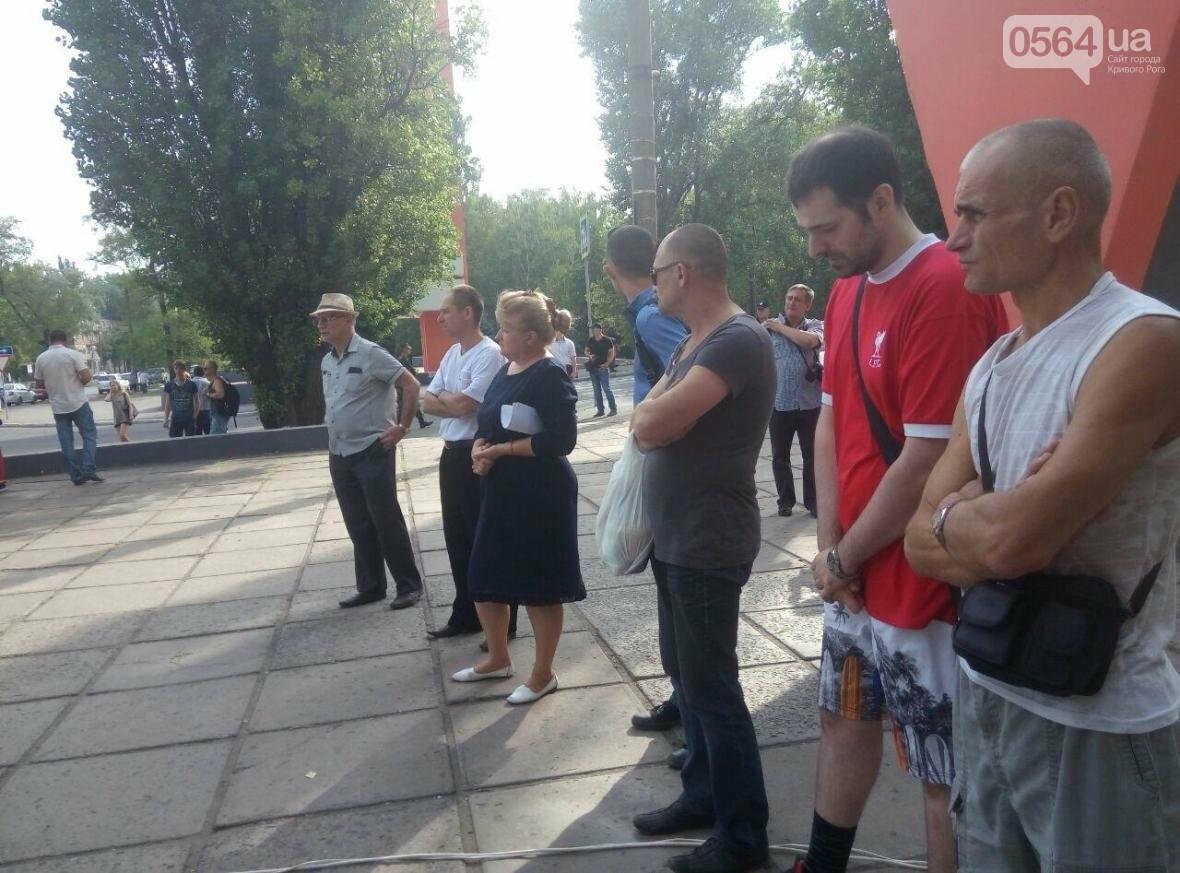 """Работники """"АрселорМиттал Кривой Рог"""" требуют зарплату в тысячу евро и обвиняют руководство (ФОТО), фото-9"""