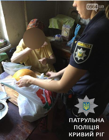 В Кривом Роге старушка не могла выйти из дома и 2 дня сидела голодная (ФОТО), фото-1