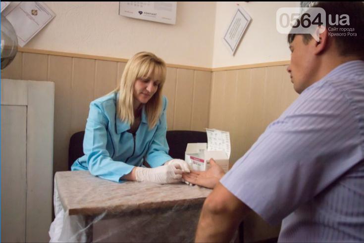В Кривом Роге участникам АТО и членам их семей проводят экспресс-тесты на  ВИЧ (ФОТО), фото-2