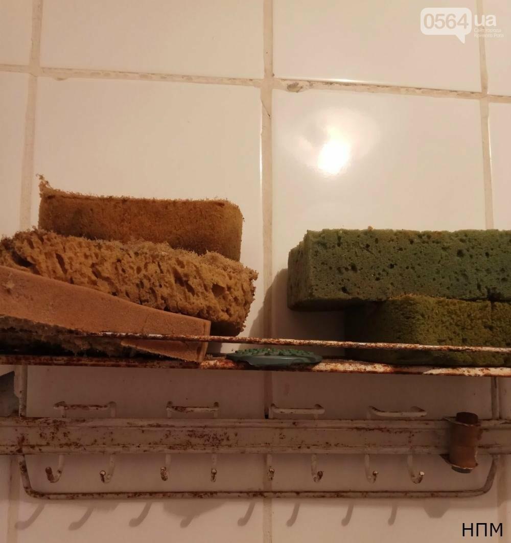 В Криворожском психдиспансере больные работают на директора и моются все одним мылом (ФОТО 18+), фото-3