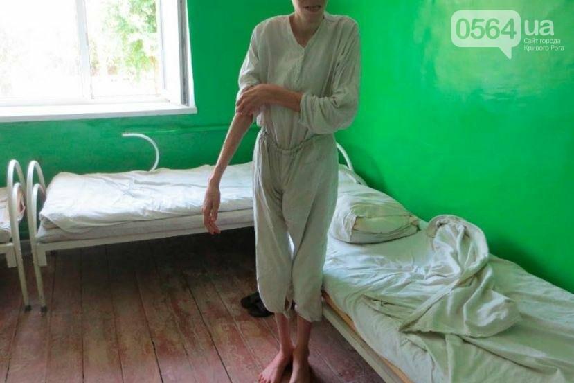 В Криворожском психдиспансере больные работают на директора и моются все одним мылом (ФОТО 18+), фото-1