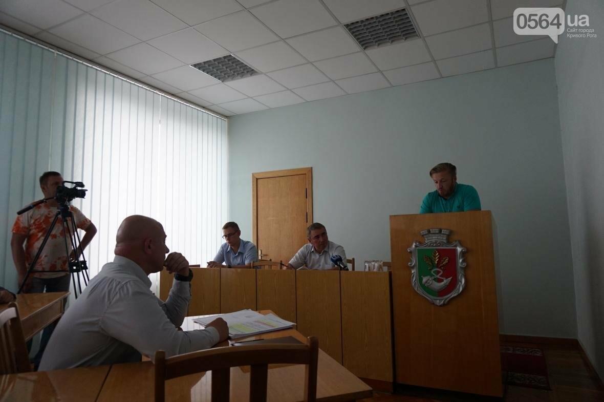"""Директор КП """"Сансервис"""" заявил, что его предприятие не травит собак в Кривом Роге (ФОТО), фото-8"""