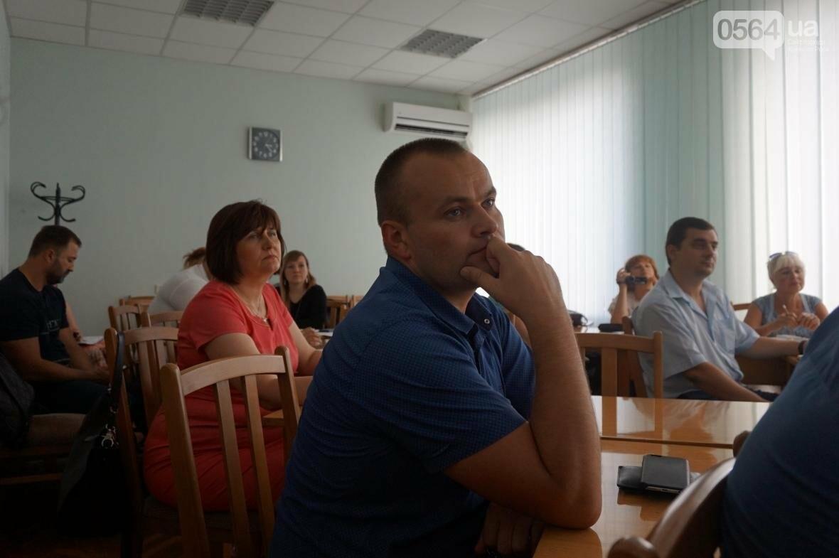 """Директор КП """"Сансервис"""" заявил, что его предприятие не травит собак в Кривом Роге (ФОТО), фото-15"""
