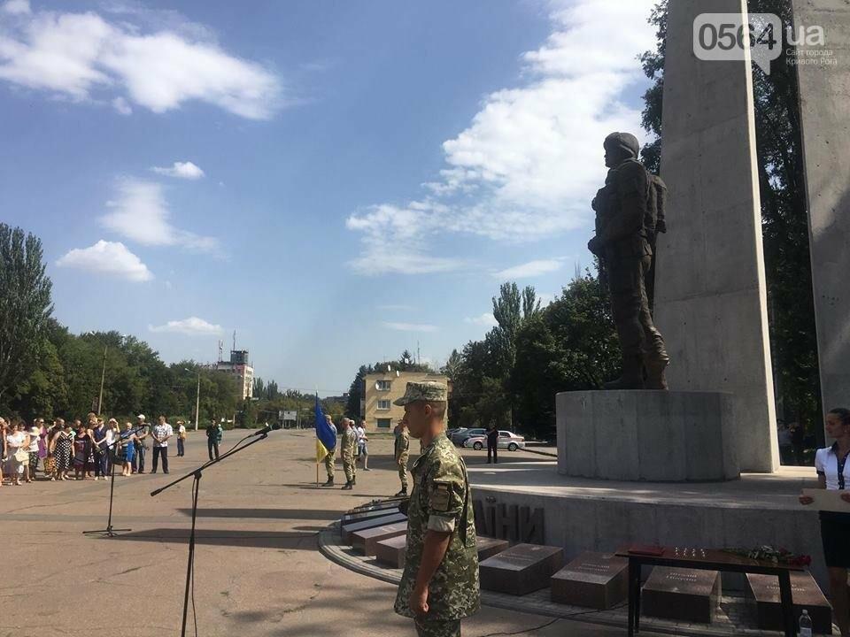 Лучших криворожских волонтеров наградил Президент (ФОТО), фото-1