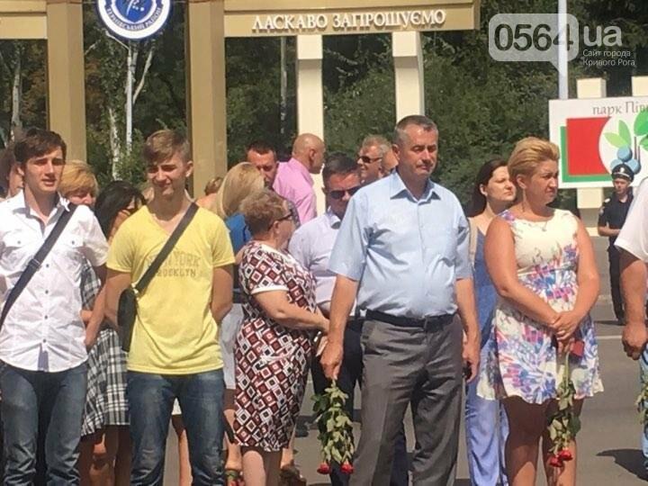 Лучших криворожских волонтеров наградил Президент (ФОТО), фото-3