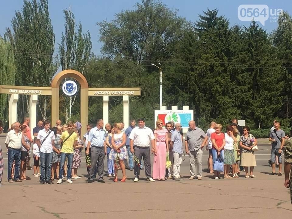 Лучших криворожских волонтеров наградил Президент (ФОТО), фото-4
