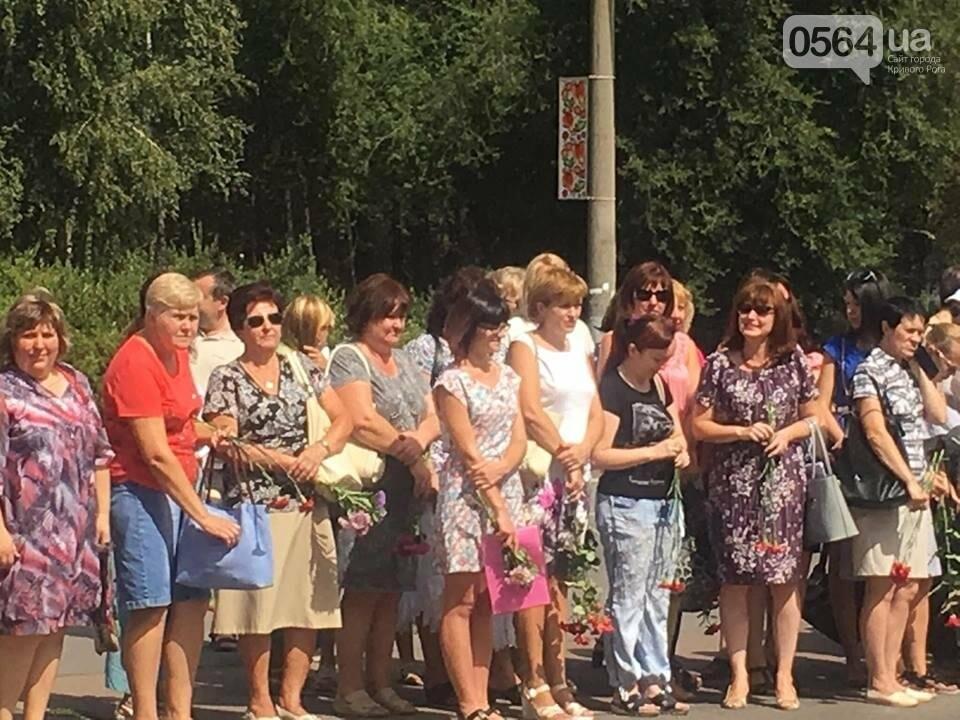 Лучших криворожских волонтеров наградил Президент (ФОТО), фото-6