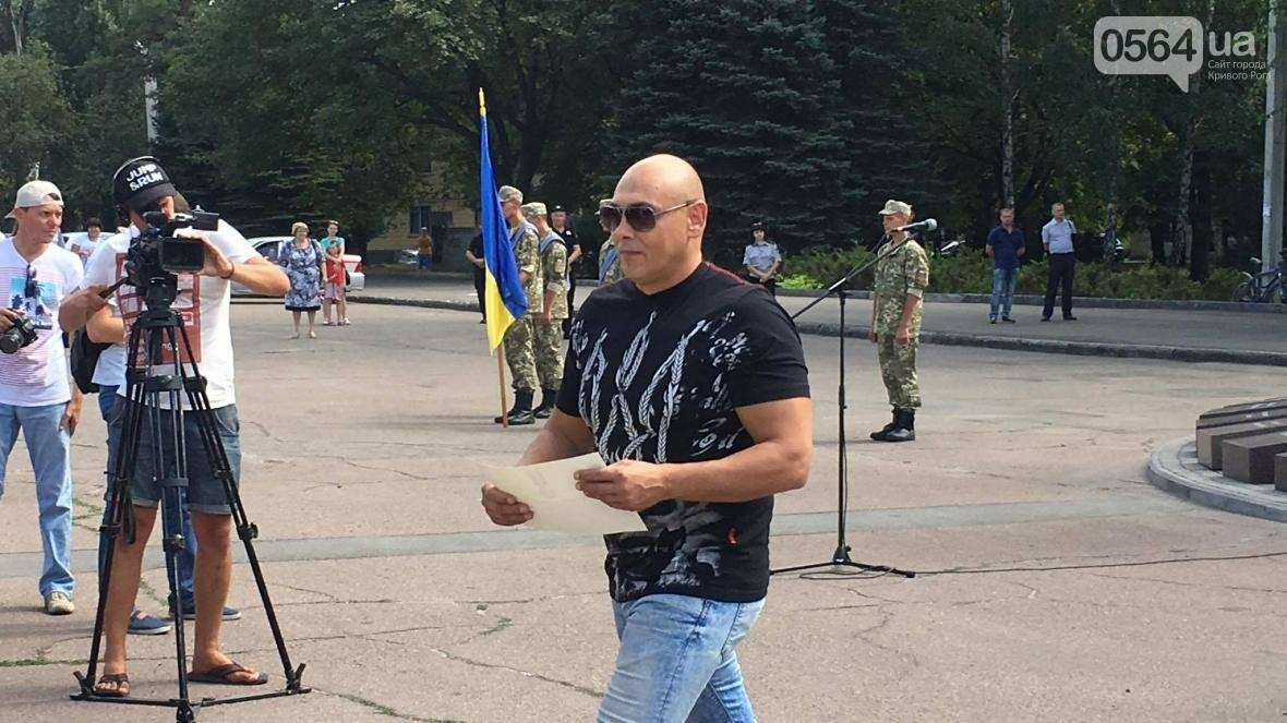 Лучших криворожских волонтеров наградил Президент (ФОТО), фото-7