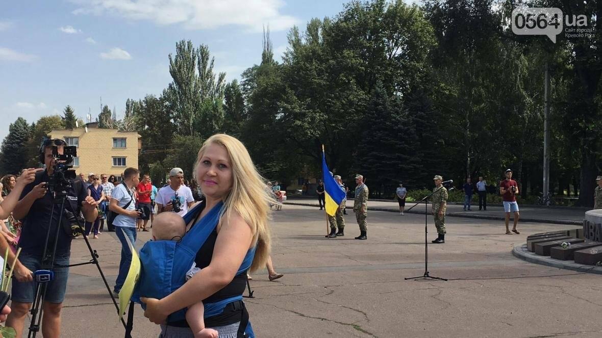 Лучших криворожских волонтеров наградил Президент (ФОТО), фото-8