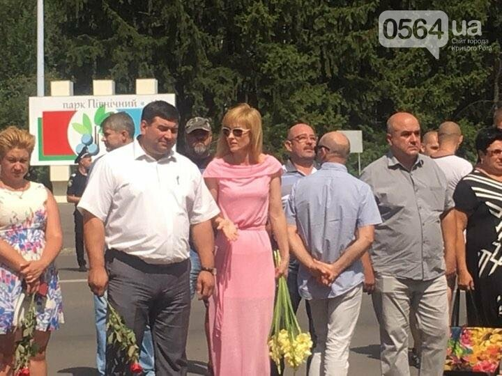 Лучших криворожских волонтеров наградил Президент (ФОТО), фото-9