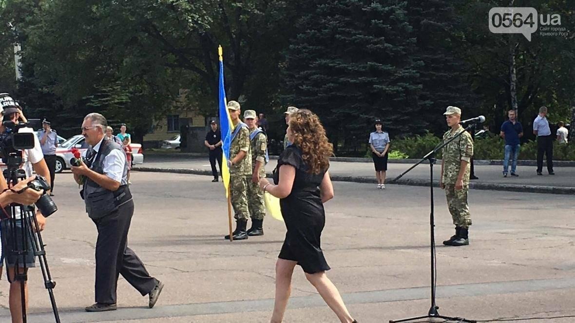Лучших криворожских волонтеров наградил Президент (ФОТО), фото-10