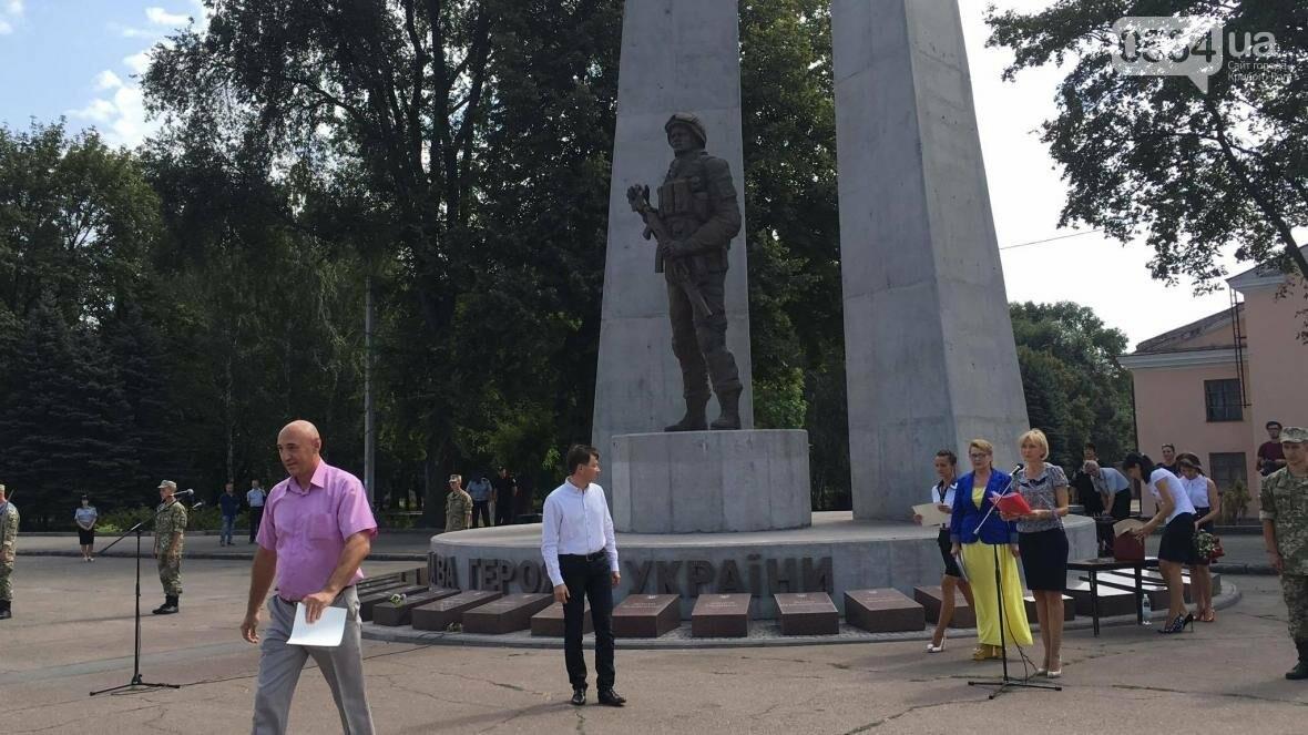 Лучших криворожских волонтеров наградил Президент (ФОТО), фото-11