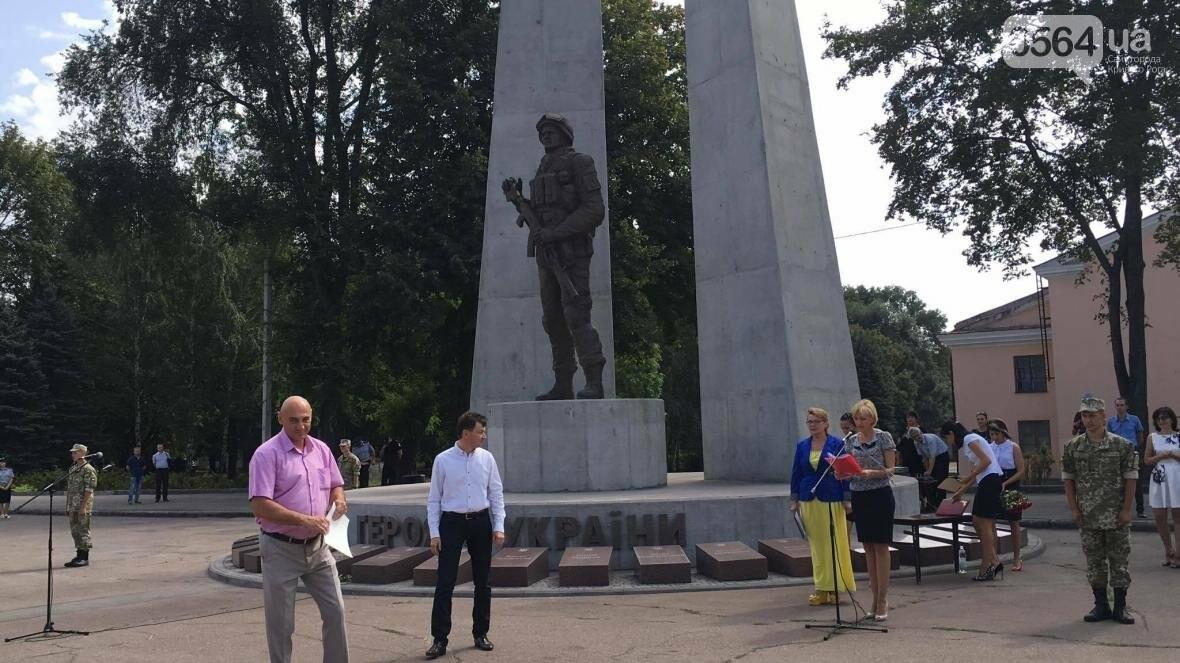 Лучших криворожских волонтеров наградил Президент (ФОТО), фото-12