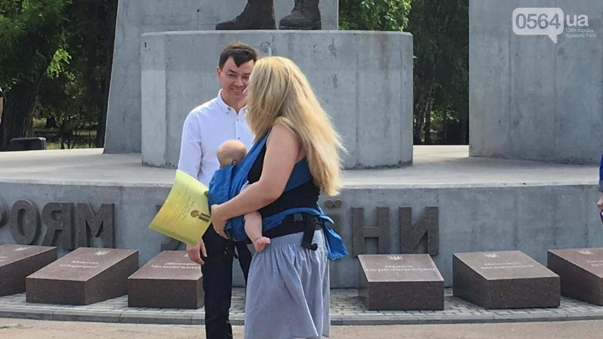 Лучших криворожских волонтеров наградил Президент (ФОТО), фото-13