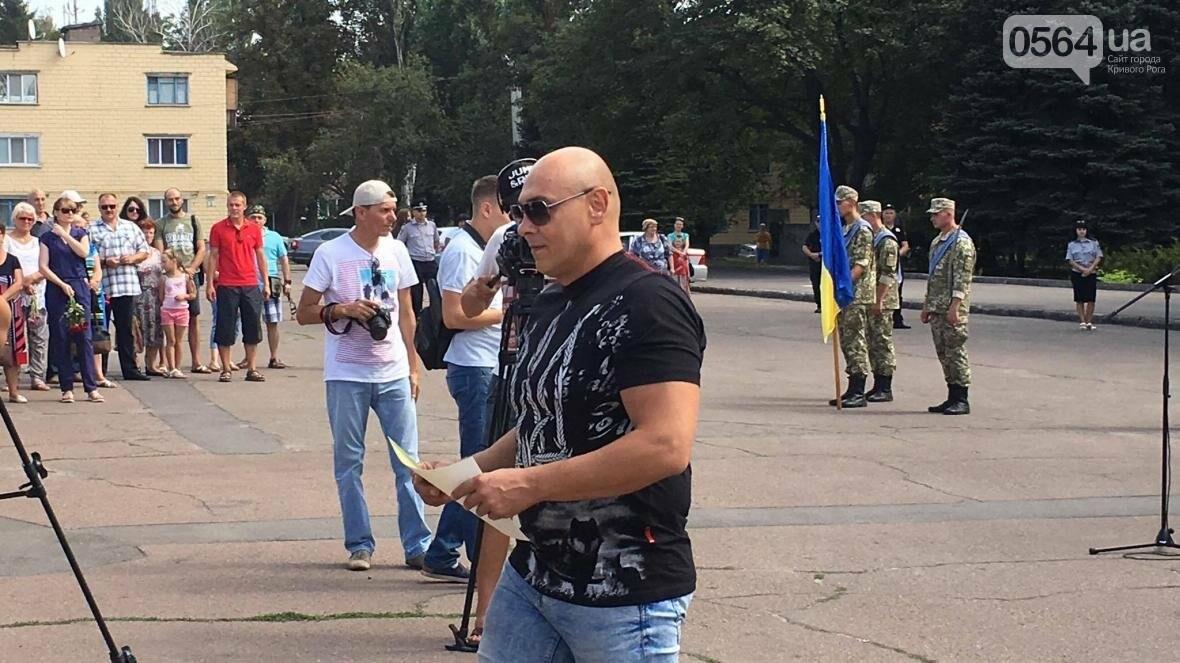 Лучших криворожских волонтеров наградил Президент (ФОТО), фото-14